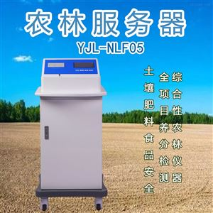 YJL-NLF05有机肥成分分析仪