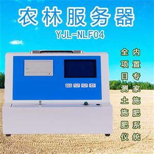 农林服务器测土配肥