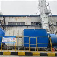 工业废气处理-活性炭吸附箱