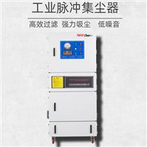 中小型工業集塵機