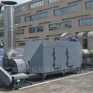 KT实验室废气处理