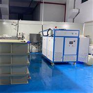 XD-ZF浓缩结晶蒸发器
