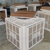 工业冷风机加工定制