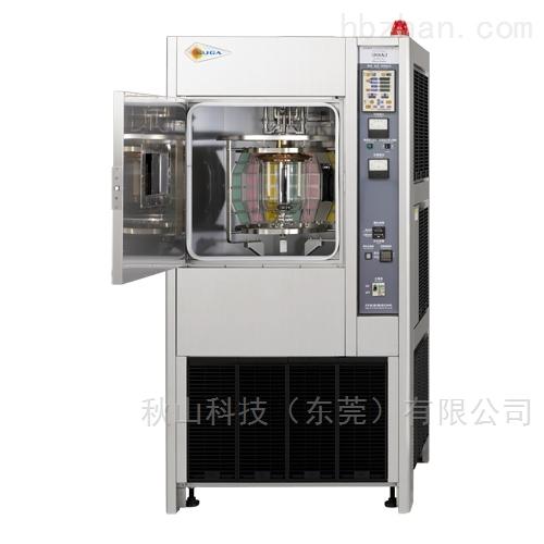 日本SUGA耐用老化试验/耐光色牢度检测