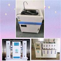 龙裕环保验收合格\实验室污水处理设备