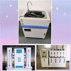 LYYTH牙科门诊小型废水处理设备