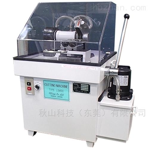 日本WINGO高精密小型样品切割机LSM3C型