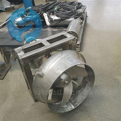 QJB1.5/8-400/3-740碱水反应器不锈钢潜水搅拌机