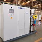 氧气源臭氧发生器-水厂供水站氧化消毒设备