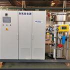?污水厂臭氧发生器-污水除臭消毒设备