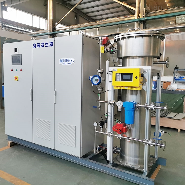 3公斤臭氧发生器-3000克水厂预氧化消毒设备