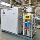 臭氧发生器使用说明-水厂预氧化消毒设备