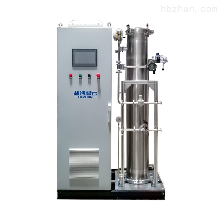 江西臭氧发生器海麦斯-水厂污水厂消毒设备