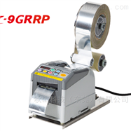 yaesu胶带分配器ZCUT-9GRRP