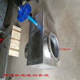 GY300-01雨水电动弃流过滤