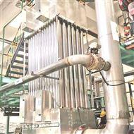 KT工业窑炉黑烟处理设备