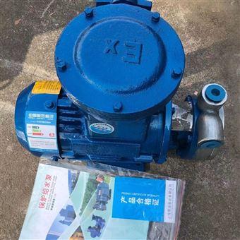 W型直聯式單級旋渦泵