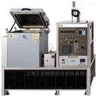 硫化氢腐蚀试验箱/H2S气体腐蚀检验箱