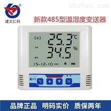 RS-WS-N01-*-*建大仁科温湿度变送器大屏液晶蜂鸣器