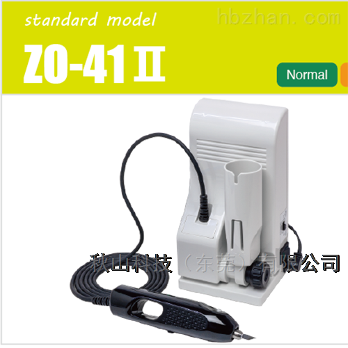日本honda超声波切割机ZO-41Ⅱ