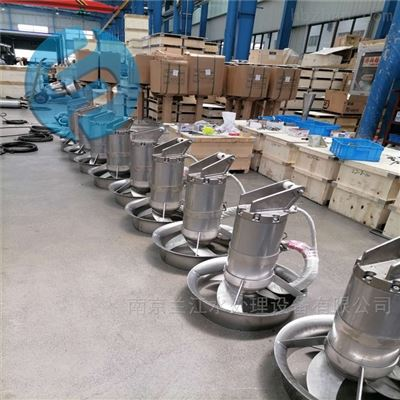 QJB1.5/8-400/3-740不锈钢水下循环搅拌机