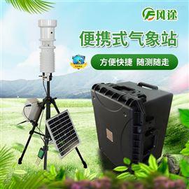 FT-QX便携式气象站多少钱
