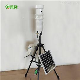 FT-QX便携式教学科研自动气象站