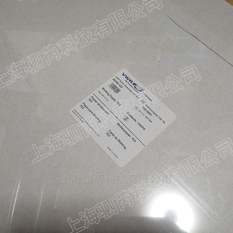 艾万拓VWR印迹纸703级滤纸