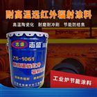 志盛威华-高炉煤气发电用锅炉节能涂料