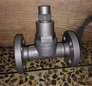 STCSTC可调恒温式蒸汽疏水阀