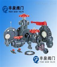 Q41F/Q11F/Q61F塑料球阀厂家