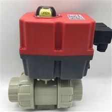 Q941F/Q961FPPH电动球阀