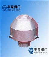 A22LA22L仪表呼吸阀