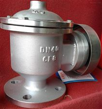 ZFQ-1ZFQ-1防爆阻火呼吸阀