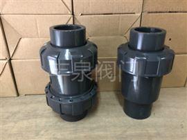 H61F-10SUPVC塑料由令止回阀