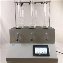 甘肃全自动二氧化硫蒸馏仪氨氮蒸馏器
