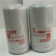 LF16042弗列加滤芯