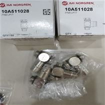 V53D517A-A2NORGREN卡套式管接頭1239607