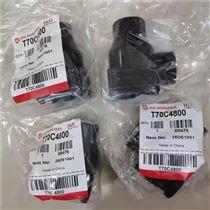 0680003電磁閥插頭 NORGREN插頭帶連接線8010750