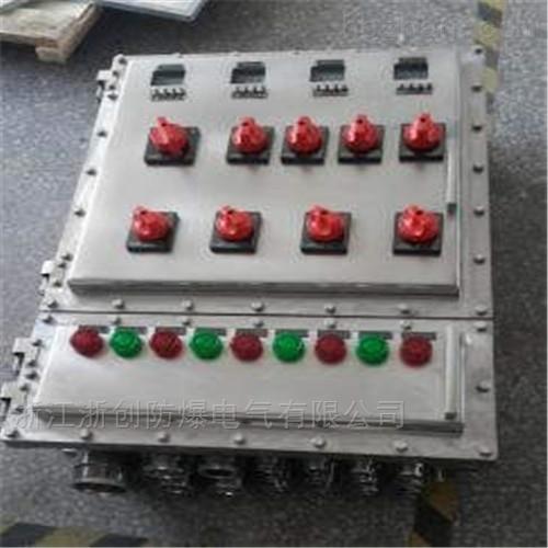 电动机保护防爆控制箱