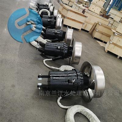 QJB污水池混合型潜水搅拌机 水下不锈钢选型