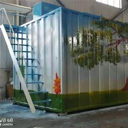 乡村振兴规划社区污水处理设备