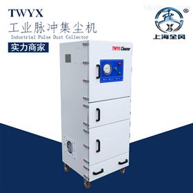 TWYX工业吸尘器