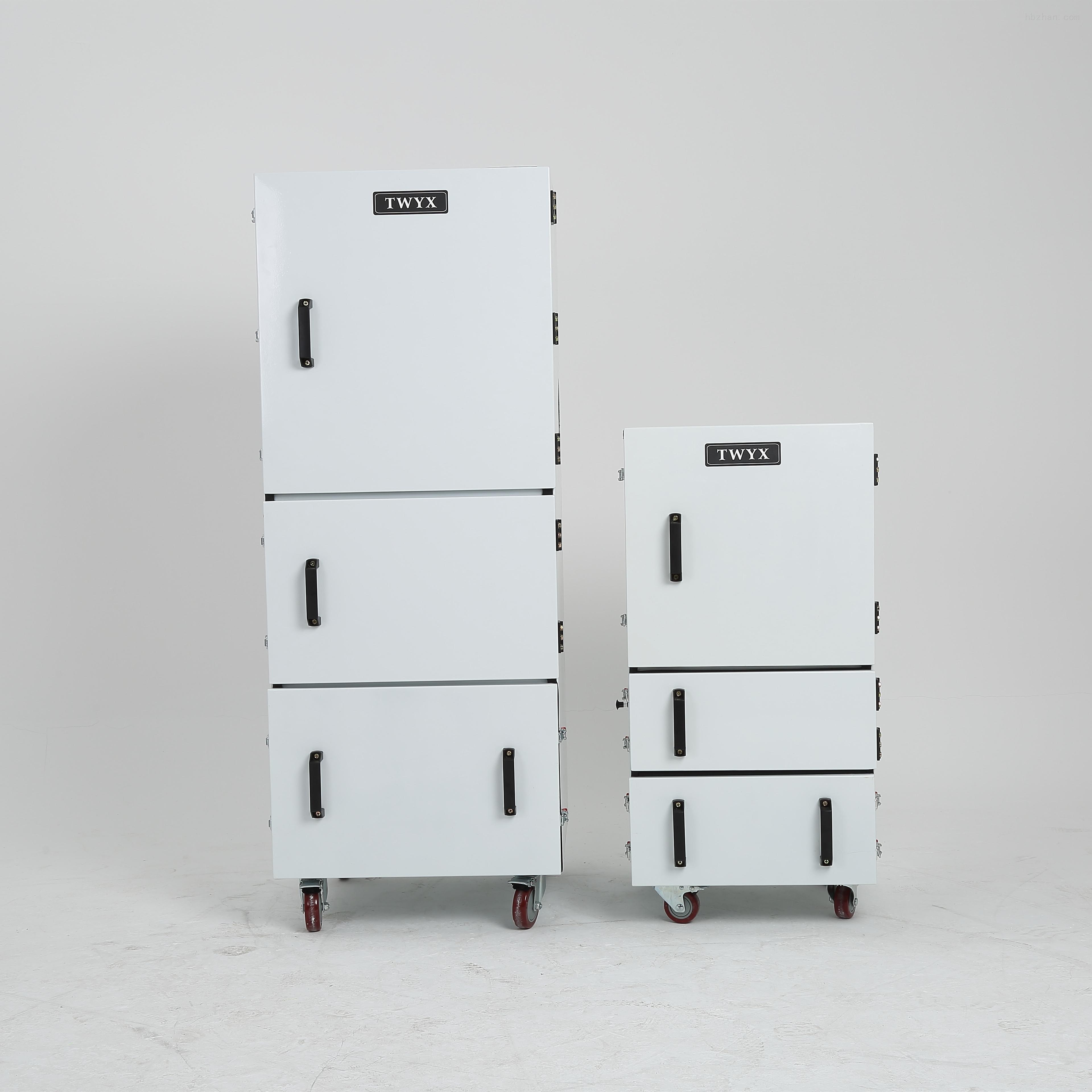 高压柜式集尘机