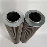 LY-38/25w汽轮机组液压滤芯