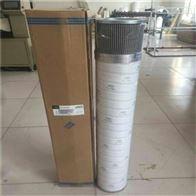 1300R010BN4HC/-B4-KE50风电滤芯