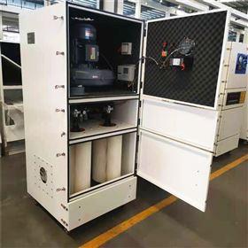 MCJC-22002.2KW磨具抛光灰尘收集器