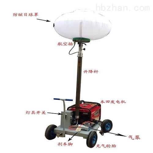 移动式照明设备
