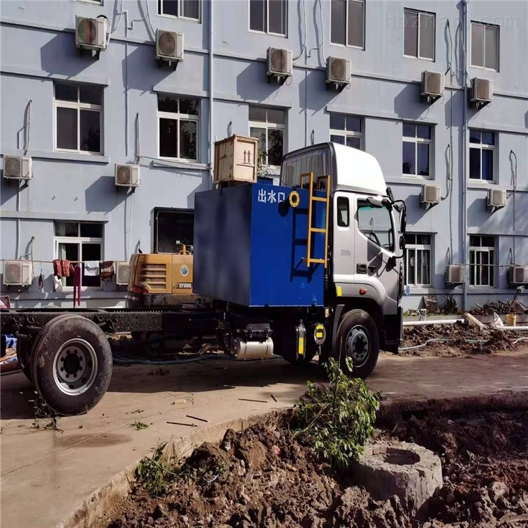 生活污水处理一体化设备