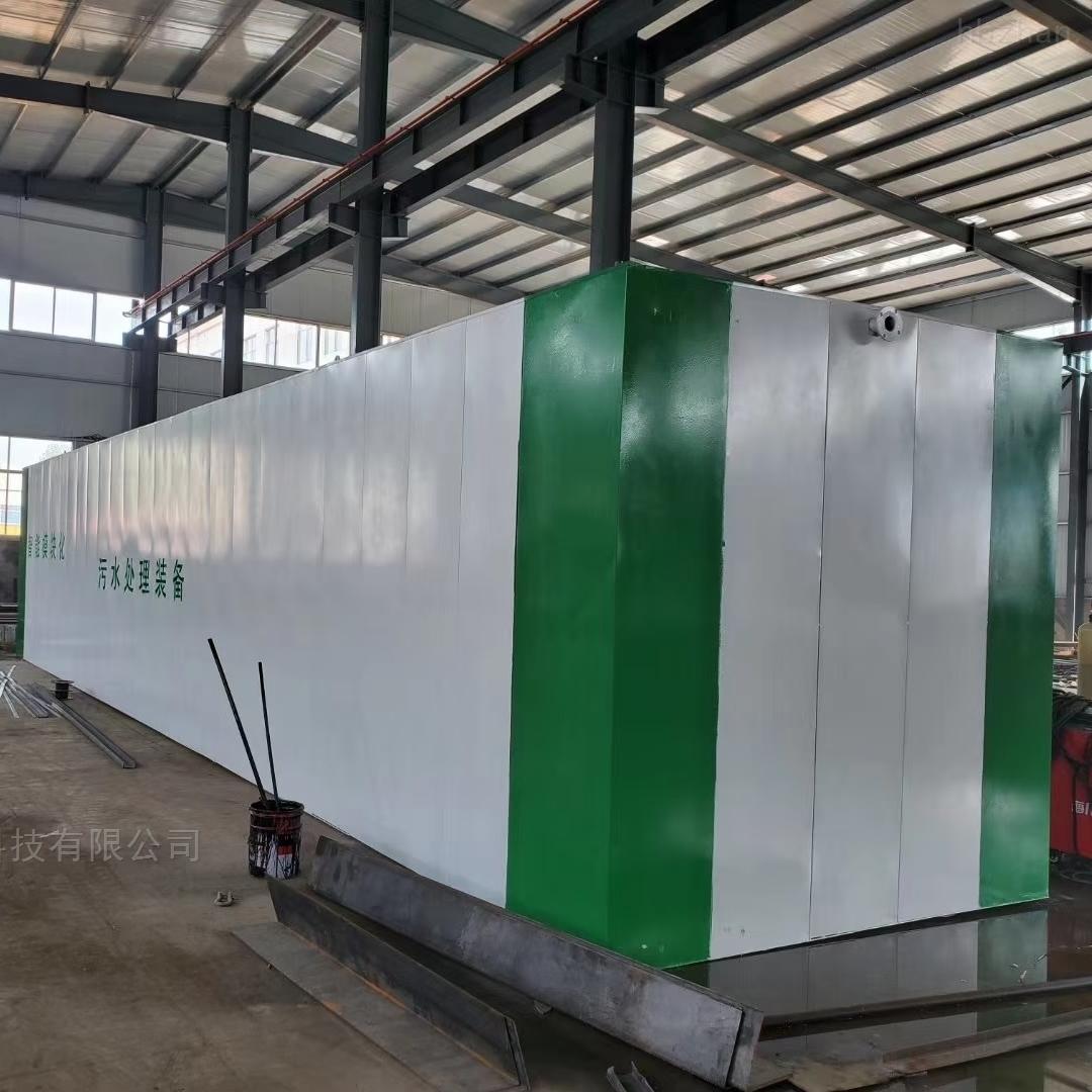 食品加工厂一体化污水处理设备